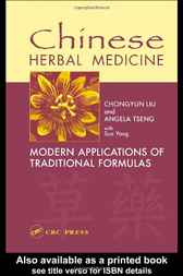 Chinese Herbal Medicine by Chongyun Liu