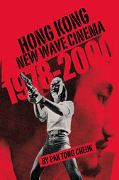 Hong Kong New Wave Cinema (1978–2000)