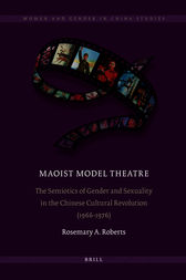 Maoist Model Theatre by Rosemary Roberts