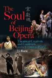 The Soul of Beijing Opera by Ruru Li