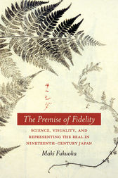 The Premise of Fidelity by Maki Fukuoka