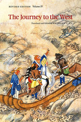The Journey to the West, Revised Edition, Volume 4 by Anthony C. Yu