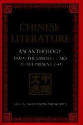 Chinese Literature by William McNaughton