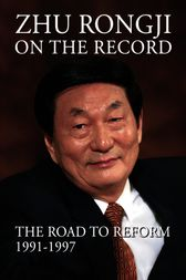 Zhu Rongji on the Record by Rongji Zhu