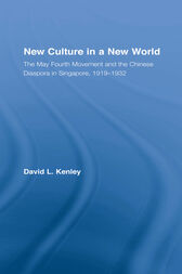 New Culture in a New World by David Kenley