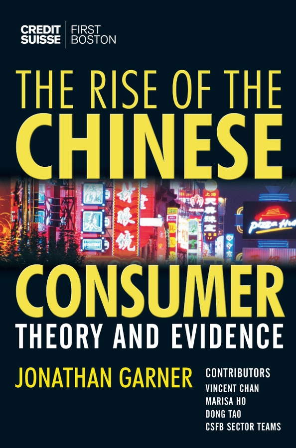 Download Ebook The Rise of the Chinese Consumer by Jonathan Garner Pdf