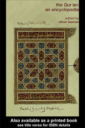 The Qur'an by Oliver Leaman