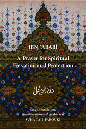 A Prayer for Spiritual Elevation and Protection by Muhyiddin Ibn 'Arabi