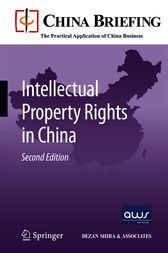 protection of intellectual rights in china Main types of intellectual property rights in china: trademark the registration of a trademark in china is valid for 10 years from the date of filing and the protection starts with the registration date.