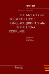 The Bulgarian Language in the Digital Age by Georg Rehm