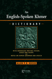 English-Spoken Khmer Dictionary by Keesee