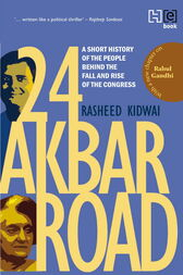 24 Akbar Road [Revised and Updated] by Rasheed Kidwai