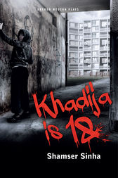 Khadija is 18 by Shamser Sinha