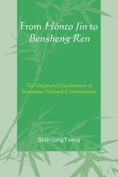 From Honto Jin to Bensheng Ren by Shih-jung Tzeng