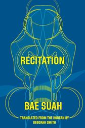 Recitation by Suah Bae